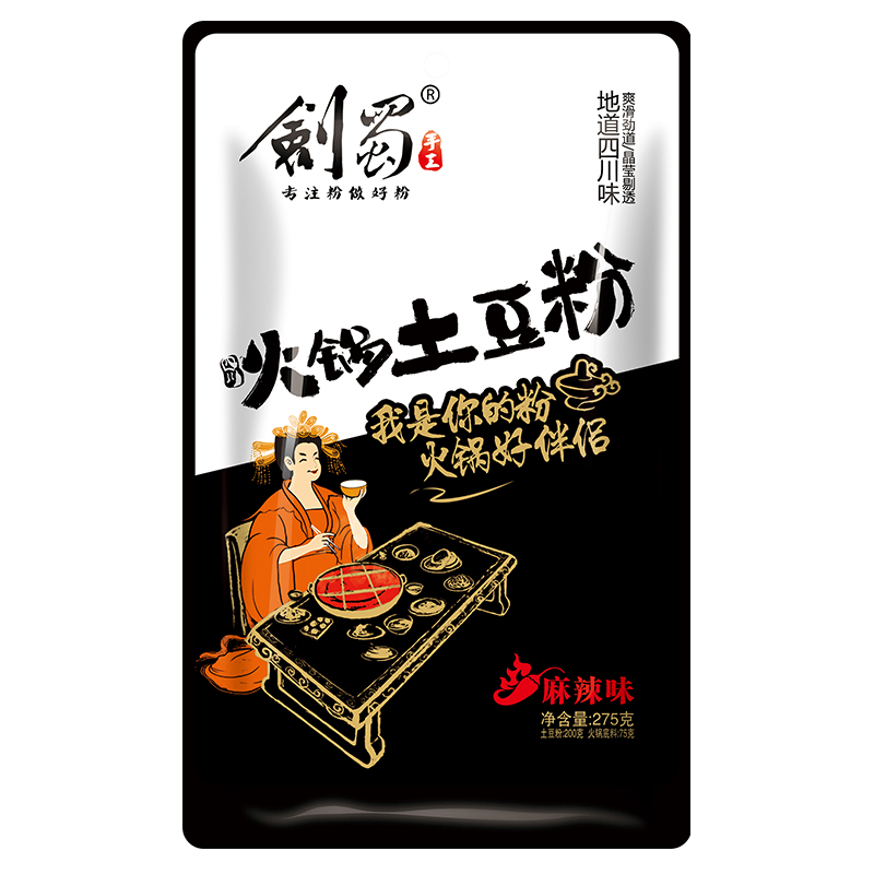 火锅土豆粉275g