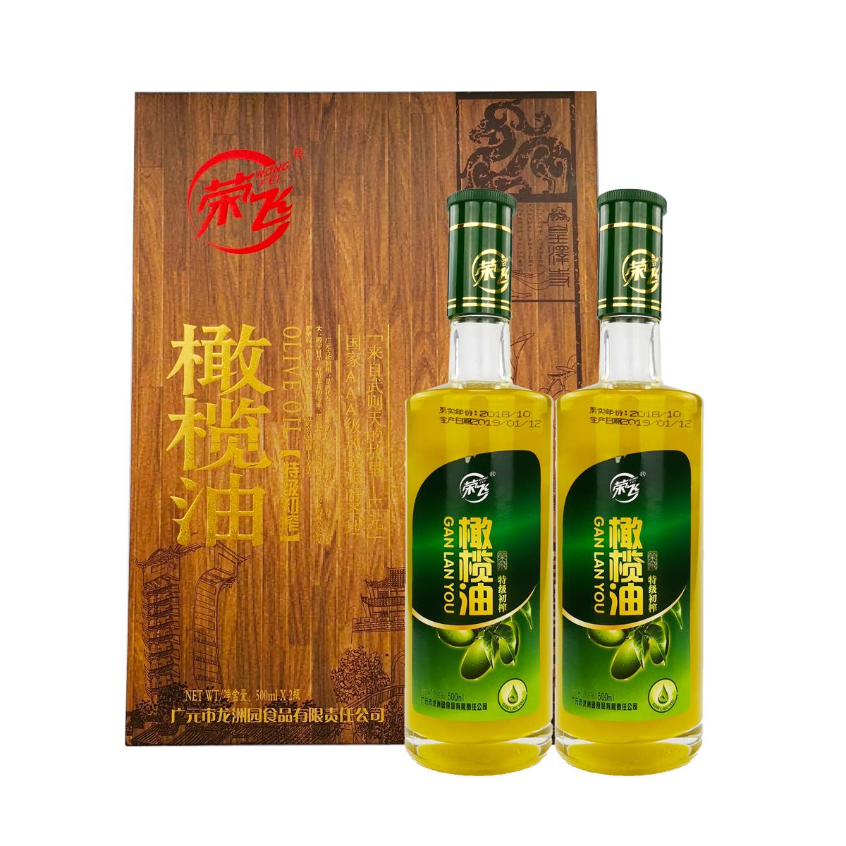 双支橄榄油礼盒500ml*2