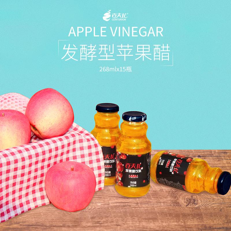 苹果醋268ml