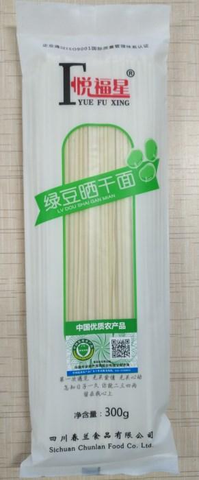 绿豆晒干面300g袋装