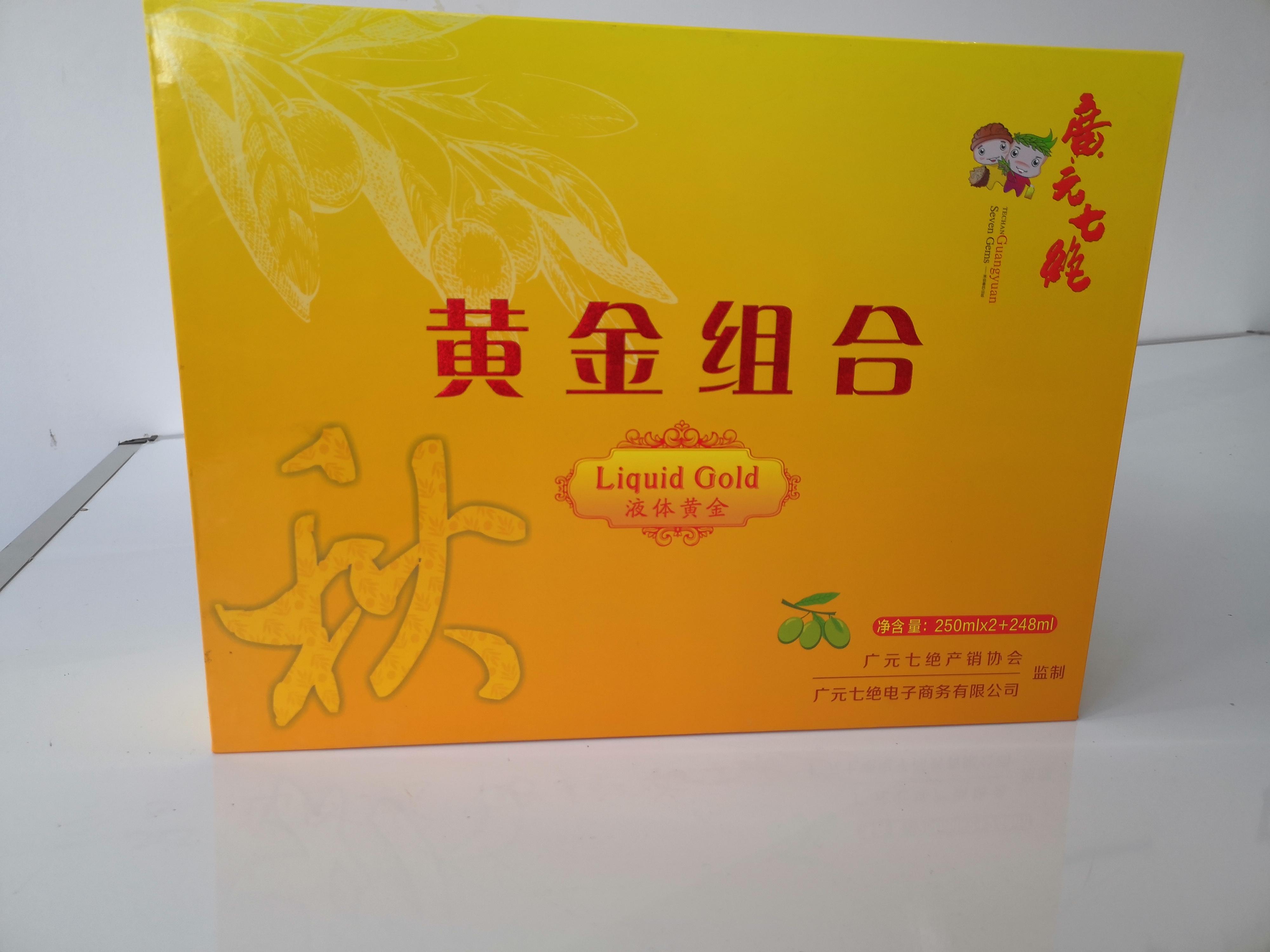 琉璃農场黄金组合秋礼盒