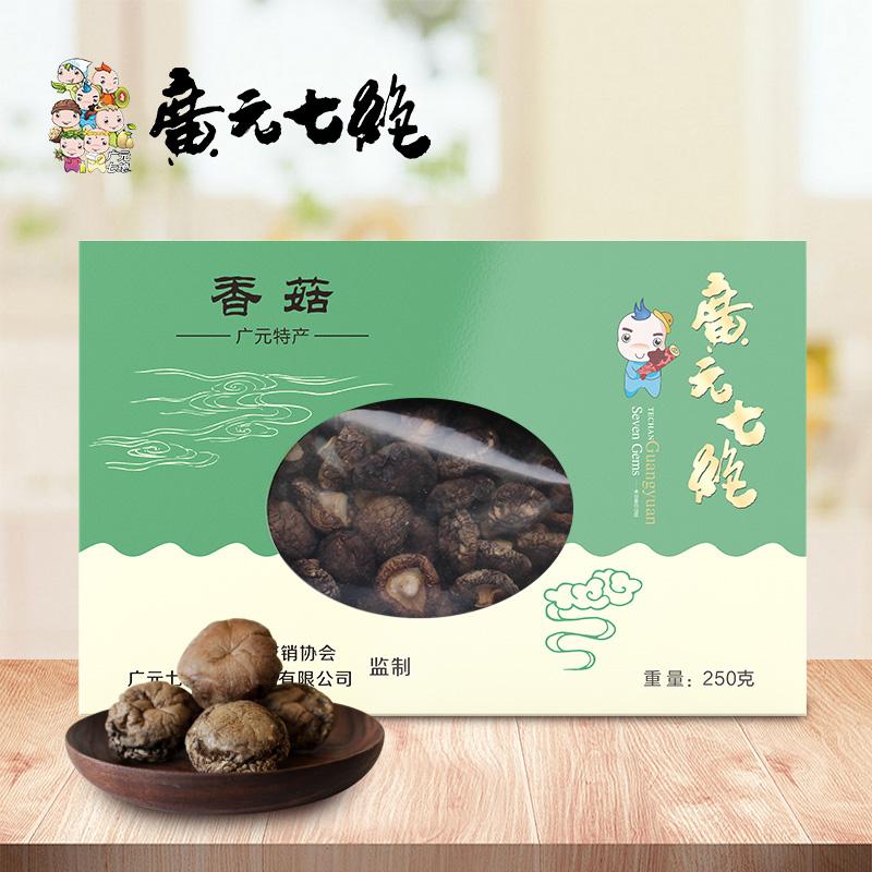 香菇礼盒250g