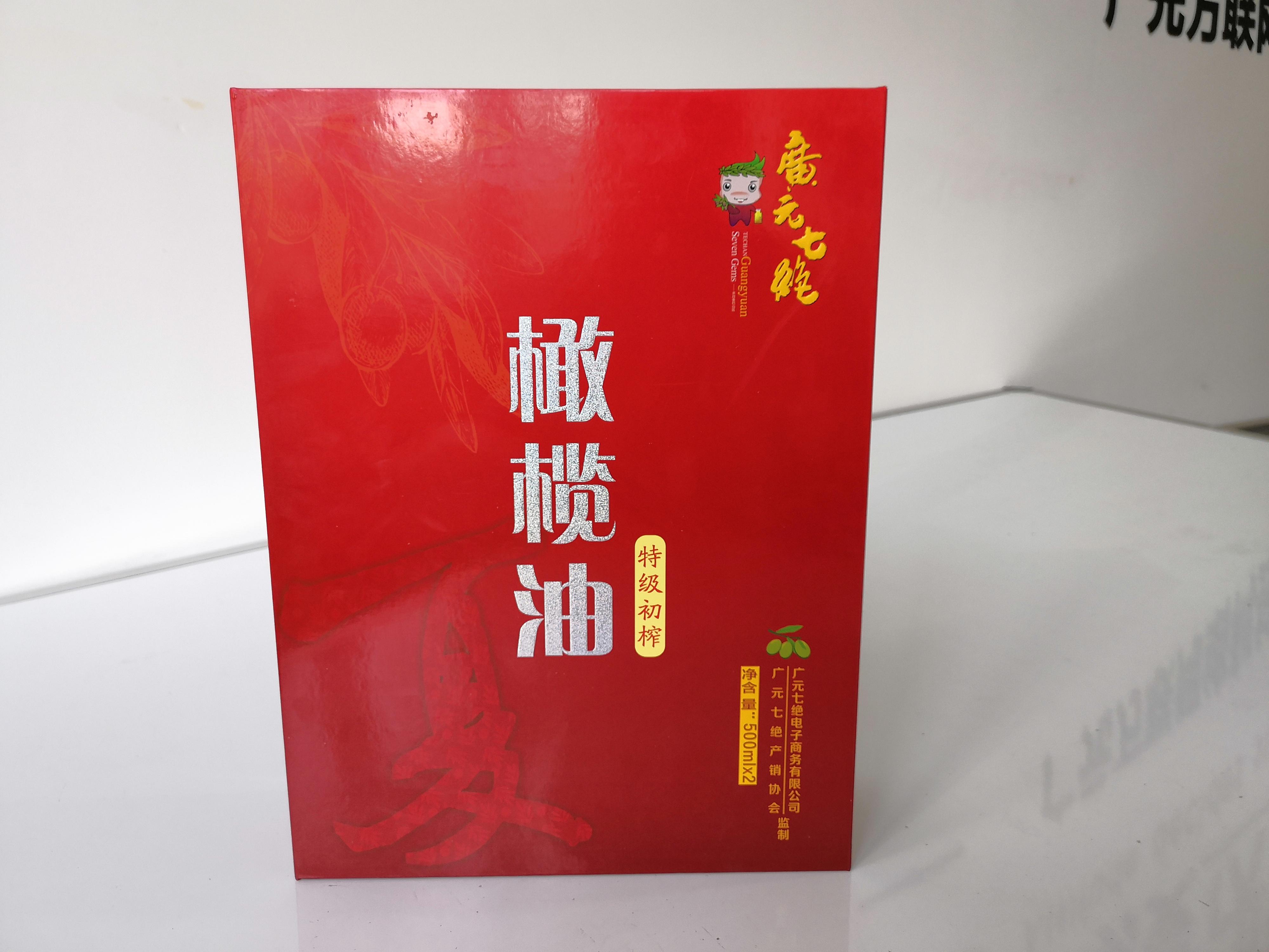琉璃農场特级初榨橄榄油500ml*2夏礼盒