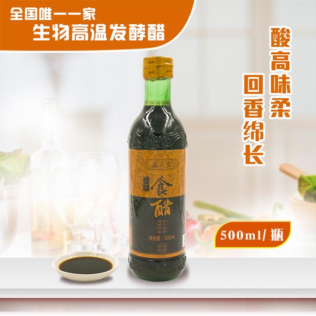 醋天香500ml