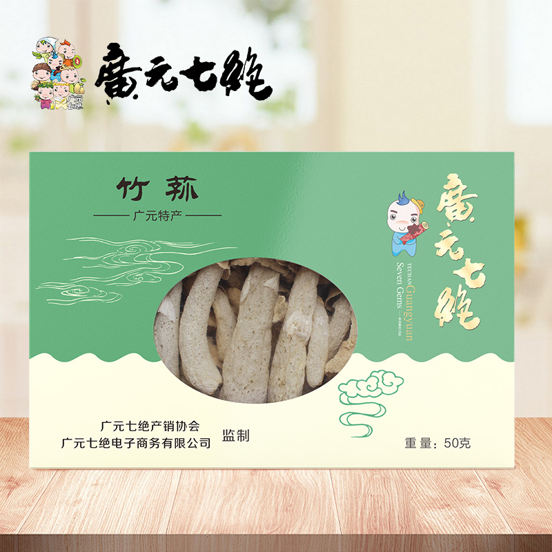 竹荪礼盒50g