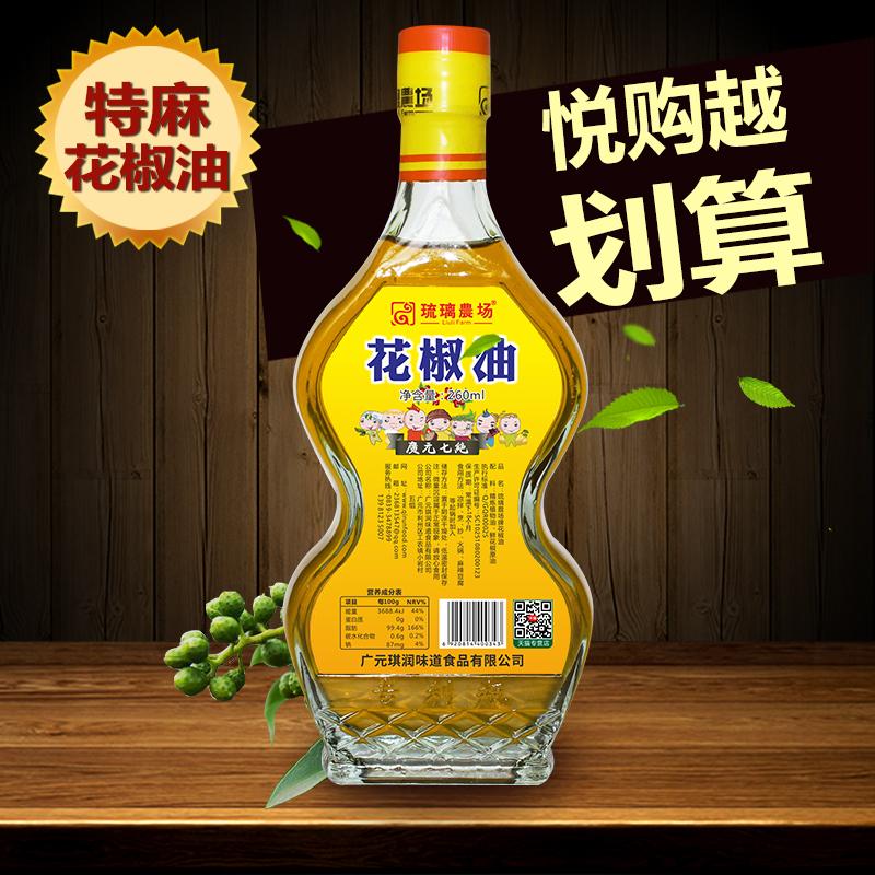260ml花椒油
