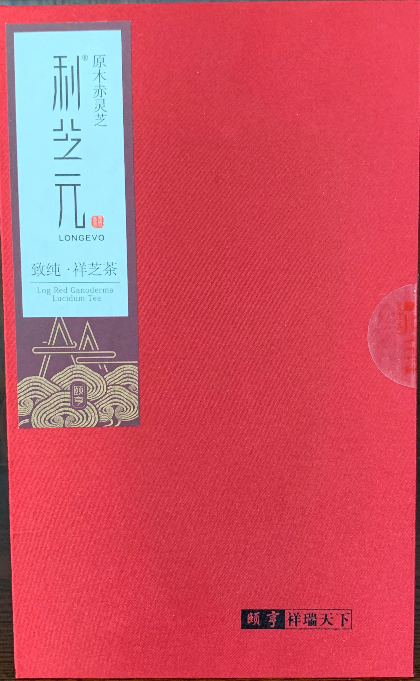 利芝元原木赤灵芝茶