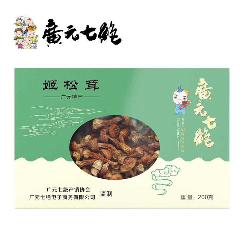 姬松茸礼盒200g