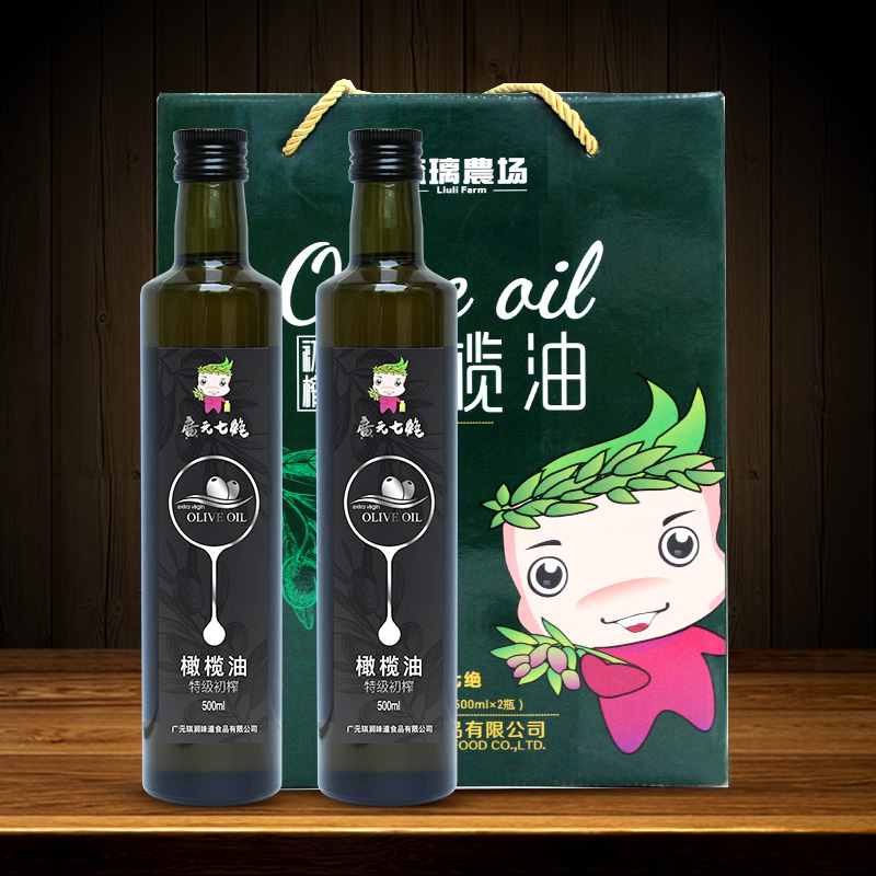 橄榄油礼盒