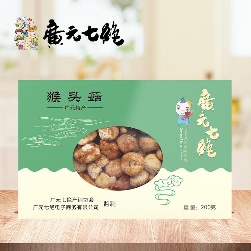 猴头菇礼盒200g
