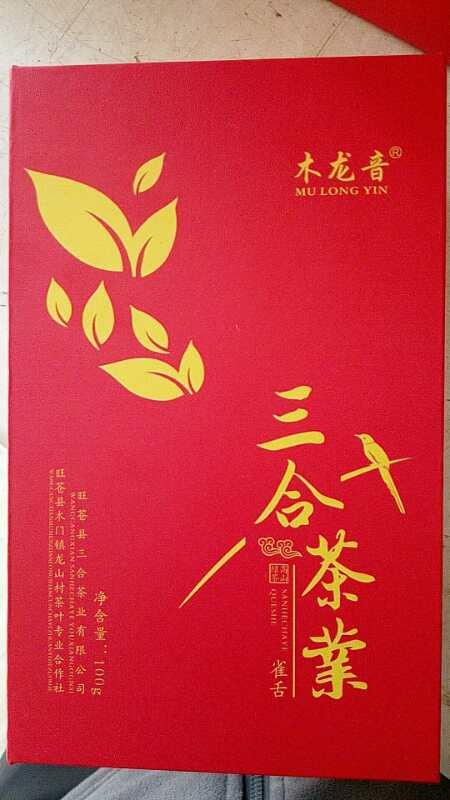 三合茶叶雀舌100g