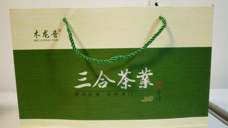 三合茶叶子竹