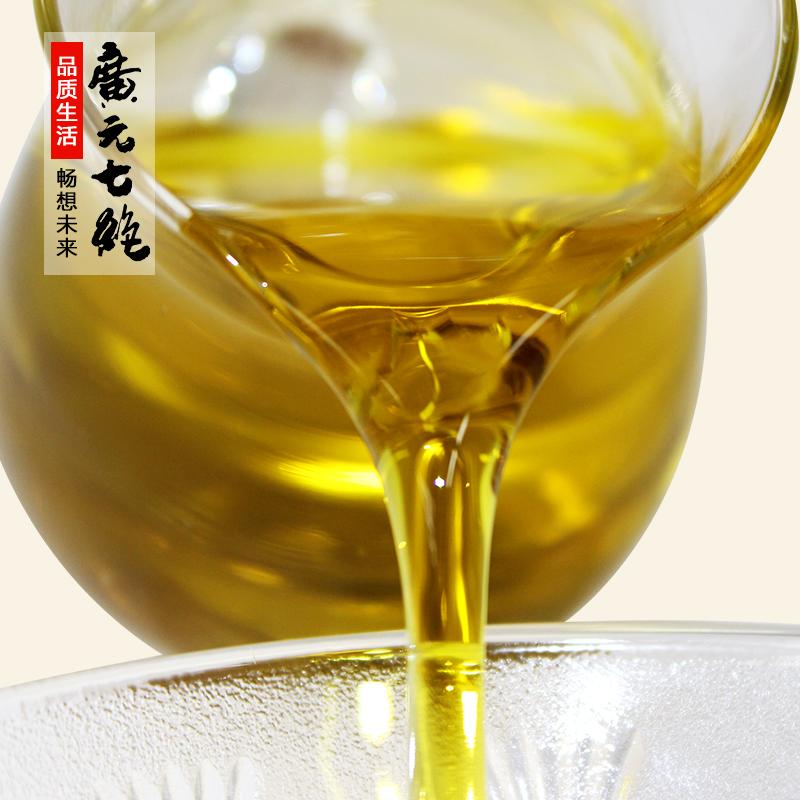 橄榄油750ml