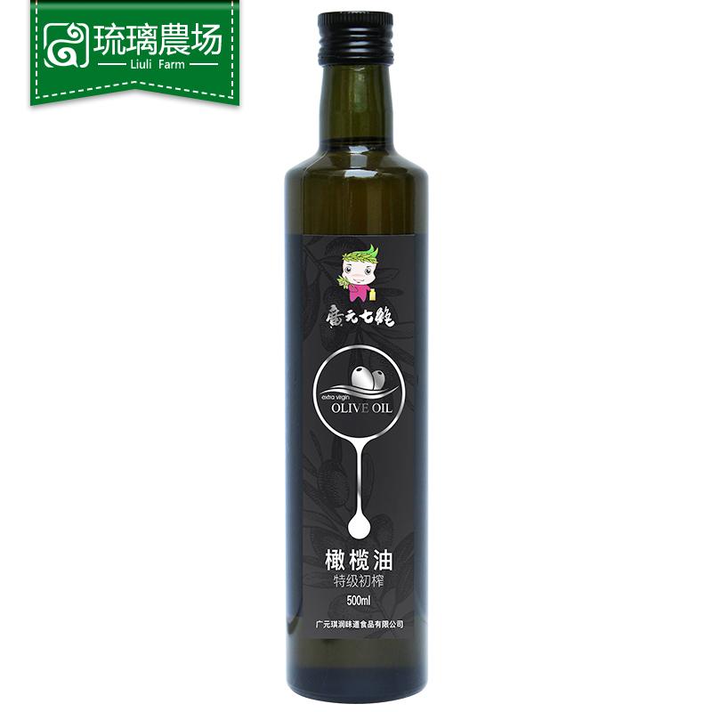 橄榄油500ml
