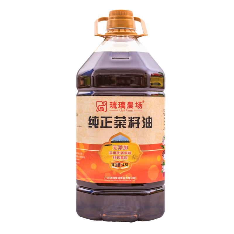 琉璃農场纯正菜籽油4.5L
